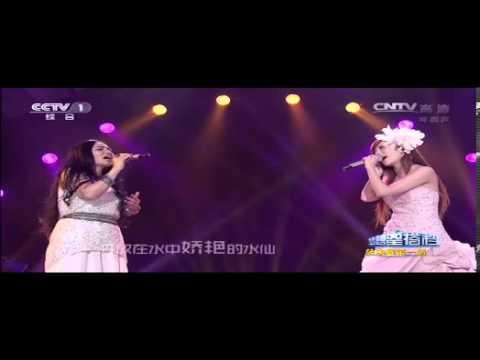 [梦想星搭档]第9期 歌曲《野百合也有春天》 演唱:潘越云、阿兰