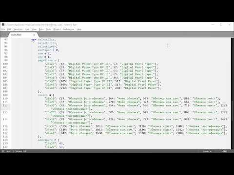 Калькулятор расчета стоимости на JavaScript. Урок 1