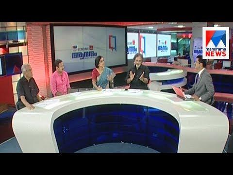 Manorama New... Manorama News