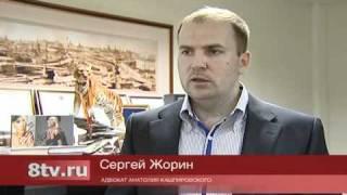 Порно рассказы от Кашпировского | Восьмой Канал