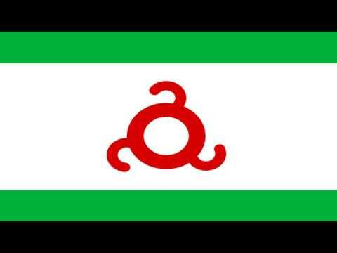 Bandera de Ingusetia (Rusia) - Flag of Ingushetia (Russia)