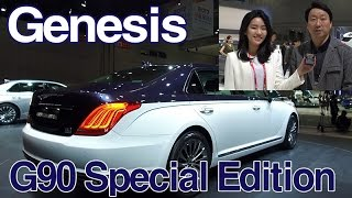 제네시스 G90 스페셜 에디션 (EQ900) - 서울모터쇼 둘러보기