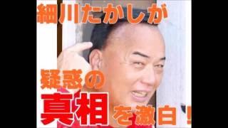細川たかしがテレビの番組で、自身の「カツラ疑惑の真相」について明か...