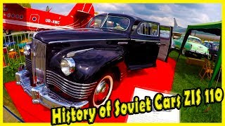 Rarest Soviet Cars of the 50s. History of Old Russian Cars ZIS 110. ZIL 110 Documentary
