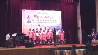 聖公會奉基千禧小學合唱團