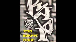 Just Da Enemy - Controbiz (1994, Russia)