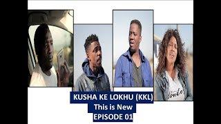 KKL- Episode 01 (kusha Ke Lokhu) - MDM Sketch Comedy