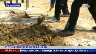 В Кызылорде стартовала акция «С почтением к ветеранам»