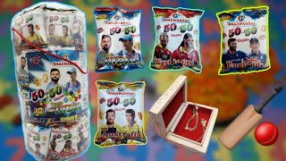 || 🎊NEW DREAM IPL CRICKET🏏 SURPRISE🎉 TOY || REVIEW AND UNBOXING || INDIAN TOY STORE ||