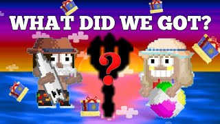 WHAT DID WE GOT? #2 | SUMMER FEST 2020 | GROWTOPIA