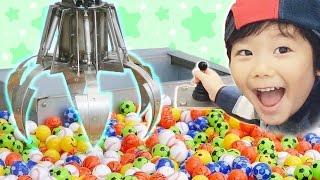 クレーンゲームで遊ぶ 清掃工場に行きました♪ 子供と遊ぶ お出かけ そうちゃん Japanese Garbage Giant Crane Game | KidsOfNinja thumbnail