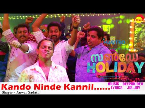 Kando Ninte Kannil Audio Song | Film Sunday Holiday | Anwar Sadath