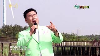 가수 박흥래-남은정&엄마의 사랑(음악을 그리는 사람들)