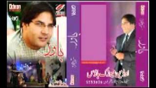 Karan Khan Pashto New Album BAWAR   Tapay 2
