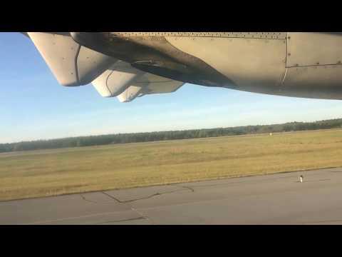 UT132   ATR 72-500   UTair   Krasnoyarsk - Tomsk - Surgut / Красноярск - Томск - Сургут