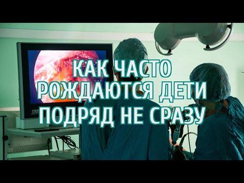 В Казахстане женщина родила двух детей с разницей в 2,5 месяца