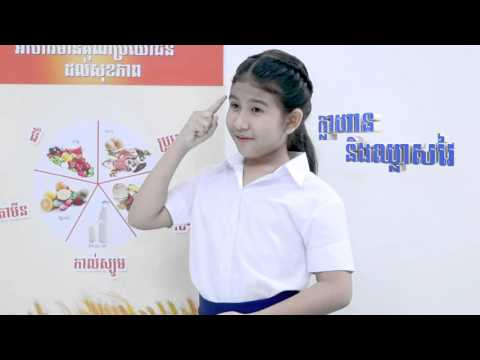 Ovaltine Cambodia TV Commercial