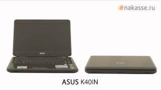 видео Обзор ноутбука Asus K50IN. Описание, технические характеристики и отзывы