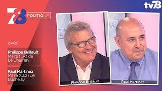 7/8 Politique – Emission du 5 juillet 2018 avec P. Brillault (LR) et P. Martinez (UDI)