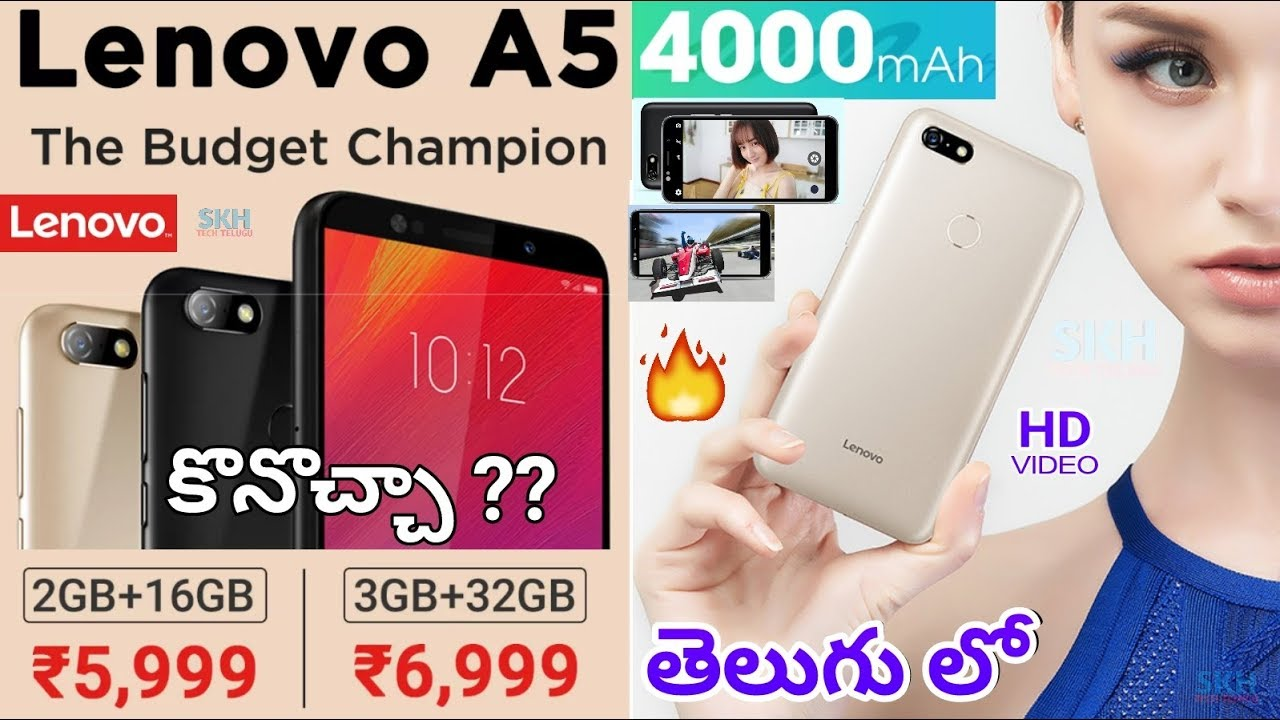 Lenovo A5 in Telugu | Specs | ProsCons | My Opinions