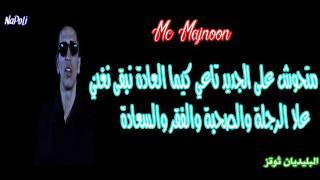 Mc Majnoon/Robot Yahdar Avec Lés Paroles