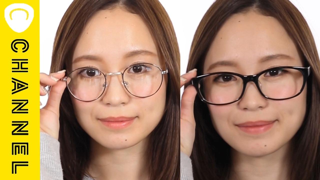 8cd2ac1ee55aa1 メガネ別メイク法でもっと可愛く!♡ - YouTube
