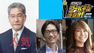 社会活動家の湯浅誠さんが、時間ではなく成果を評価する労働者の労働形...