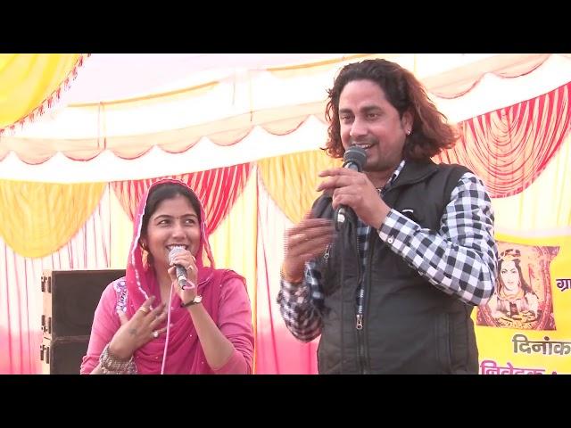 Puranmal Tu Sunle Mere Dil Ki By Surender Bhati And Preeti