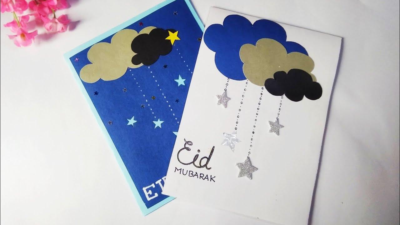 how to make eid card easily 2 easy handmade eid card diy