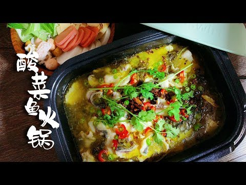 【中國人的午餐】酸菜魚火鍋|Sauerkraut fish hot pot|Chinese menu for lunch【芝麻与糖包】