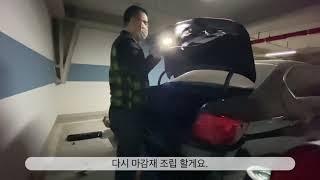BMW 5시리즈 F10 전동트렁크 서울시 출장장착 - …