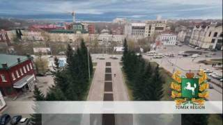 Tomsk Region