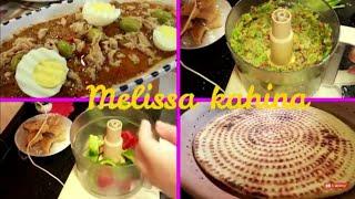 Hmiss recette des restaurants algeriens حميس حار وحلو وصفة المطاعم الجزائرية