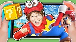 任天堂switch體感遊戲之馬里奧奧德賽帽子遊戲!小伶玩具 | Xiaoling toys thumbnail