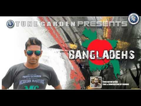 Bangladesh Mp3 Song By Shohag Channel Tune Garden