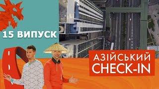 видео Туры в Чехию в июне 2019