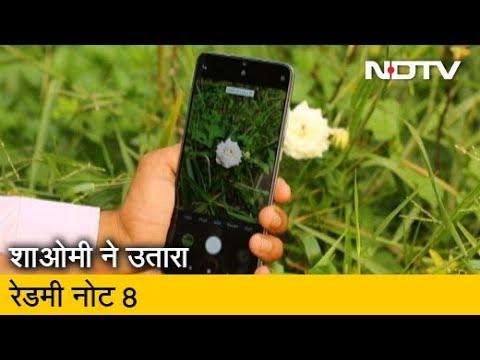 India Mobile Congress में दिखी 5G की ताकत | Cell Guru