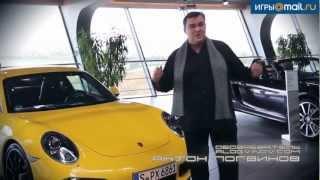 Need For Speed эксклюзивный видеорепортаж с завода Porsche