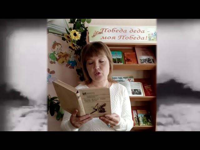Изображение предпросмотра прочтения – ГульнурСаяпова читает произведение «Майор привез мальчишку на лафете» К.М.Симонова