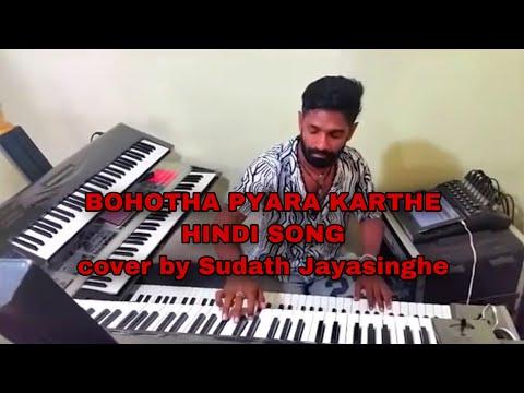 bahuth-pyar-karte-hai......hindi-song