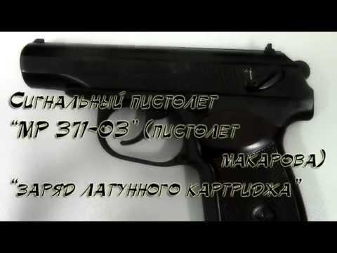 Обзор оружия для самообороны на российском рынке (40 фото