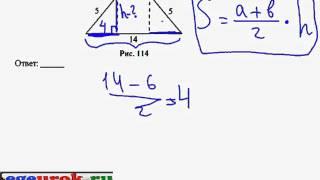 подготовка к гиа по математике 2012