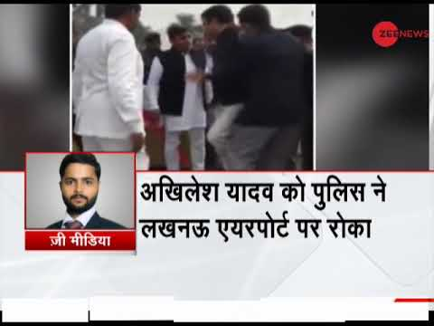 Akhilesh Yadav stopped at Lucknow Airport to prevent him from attending Allahabad event