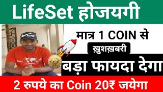 TOP 1 Altcoin To Buy Now Sep last Month 2021   Best Cryptocurrency To Invest 2021   Top Altcoins
