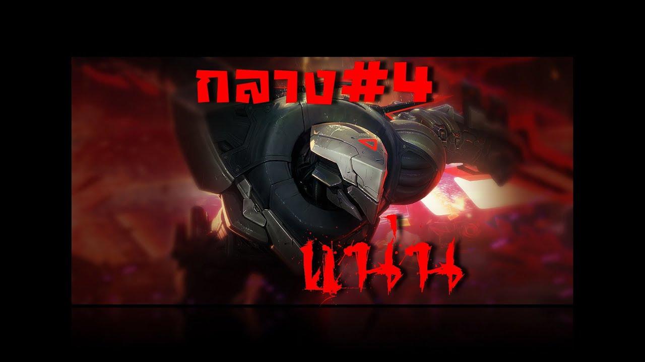 Project Zed Nant 4