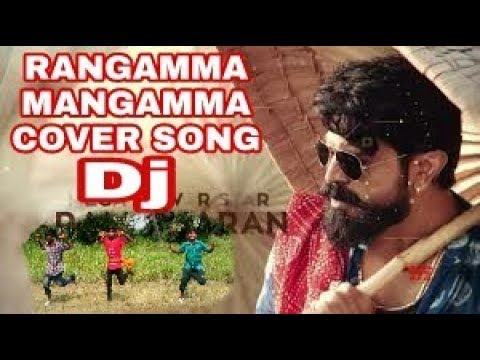 rangamma mangamma dance video song dj rangasthalam || SIVA JAI SRI RAM PRODUCTIONS