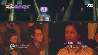 [JTBC] 히든싱어 3회 명장면 - 2라운드!