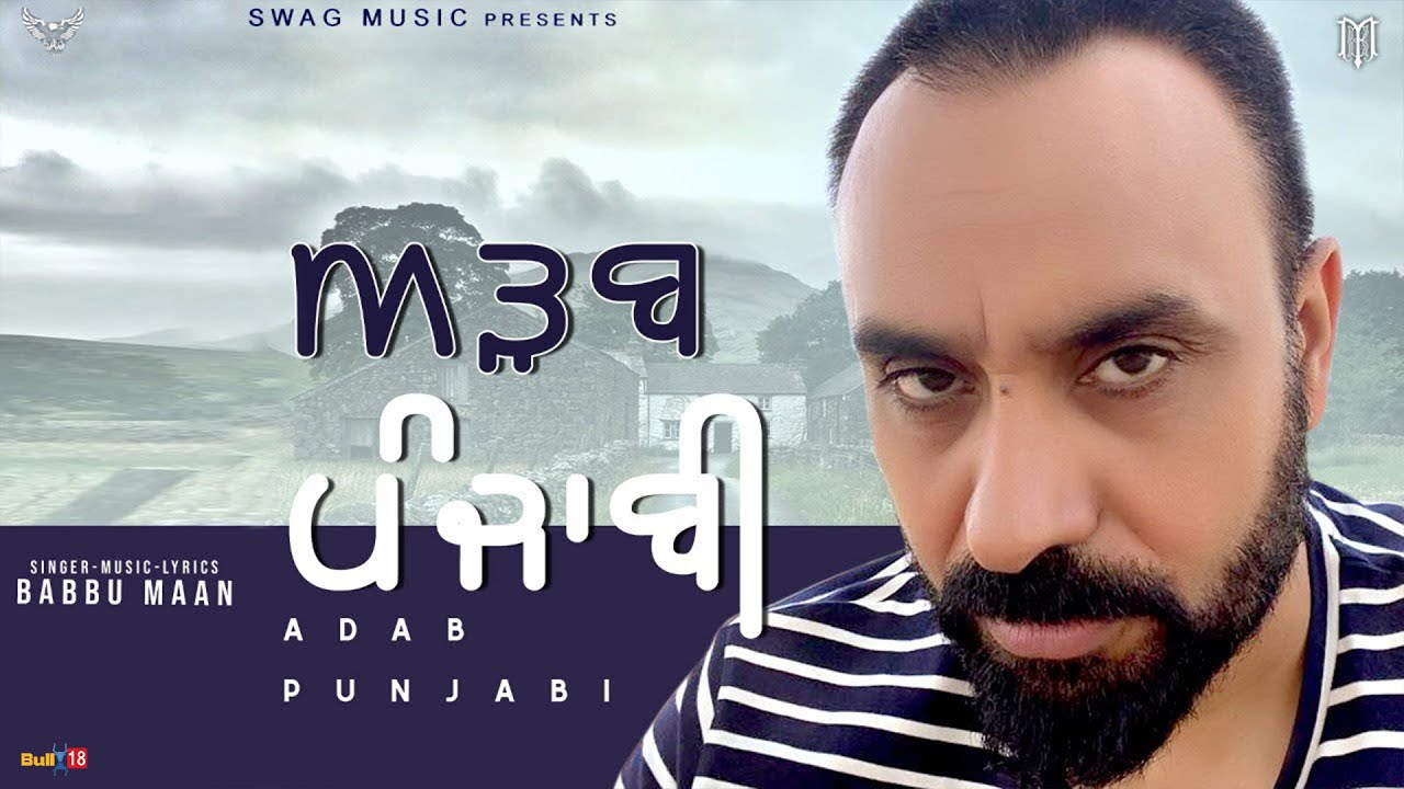 Making of Upcoming Song - Adab Punjabi Folk from Album Pagal Shayar Rough Mix | Babbu Maan