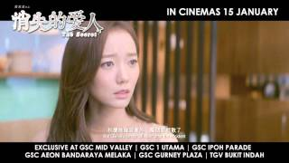 The Secret 消失的爱人 - Official Trailer (In cinemas 15 Jan 2016)