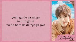 EXO 엑소 Don't Go (Easy Lyrics)